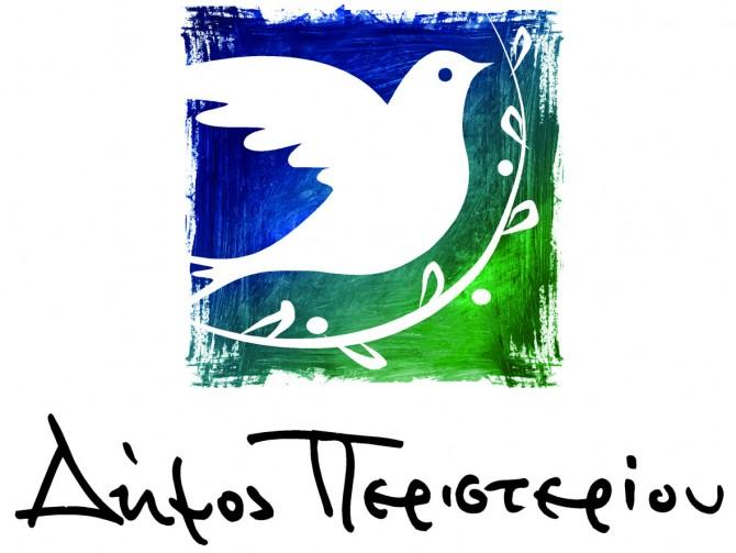 Δήμος Περιστερίου