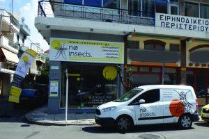 Απολυμάνσεις – Απεντομώσεις στο Περιστέρι - iloveperisteri.gr