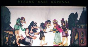 Πολιτισμός Τέχνες - iloveperisteri.gr