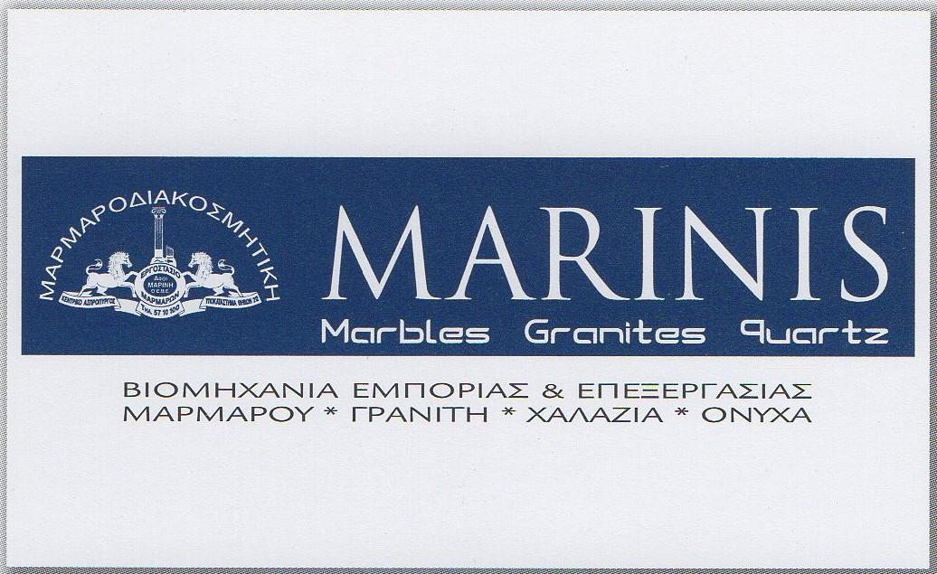 Μάρμαρα - Πέτρες στο Περιστέρι - iloveperisteri.gr