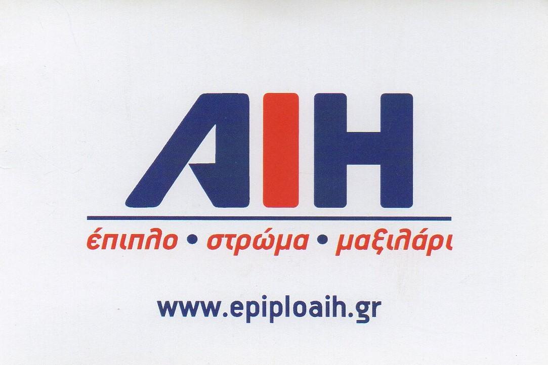 Έπιπλα Σπιτιού στο Περιστέρι - iloveperisteri.gr
