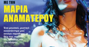 Πολιτιστικός Σεπτέμβρης 2019 - iloveperisteri.gr
