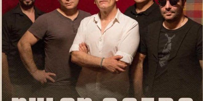 Συναυλία με τους NYLON ASTRA στο Άλσος Περιστερίου